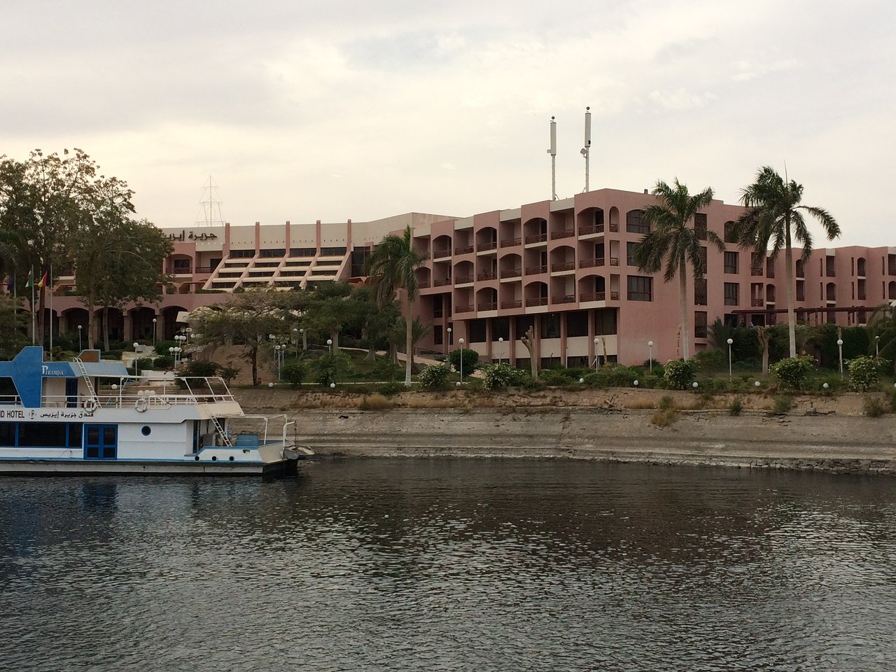 Sessel Happy Cairo Pyramisa Isis Island Resort Spa Updated 2019 Prices Reviews