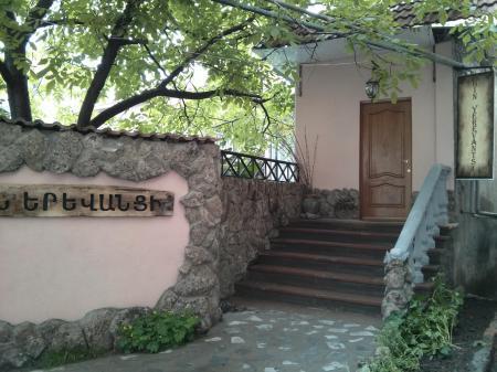 Converse Hotel Yerevan