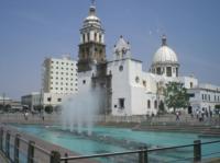 Holiday Inn Irapuato (Mexico) - Hotel Reviews - TripAdvisor