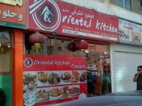 Oriental Kitchen, Doha
