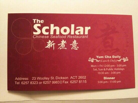 The Scholar business card - Picture of The Scholar Chinese
