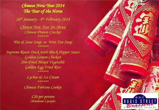 Chinese New Year Set Menu - Picture of Bugis Street Brasserie