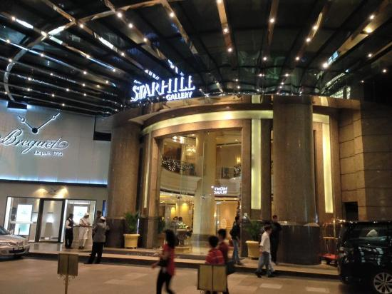 Front Entrance Picture Of Starhill Gallery Kuala Lumpur