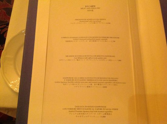 Menu in the Italian restaurant Limited and expensive! (And shark\u0027s - italian menu