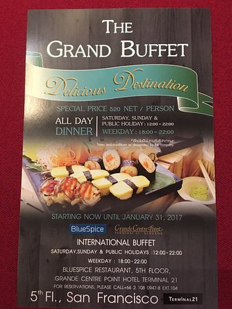Current Dinner Buffet flyer (as of Dec 2016) - Picture of Blue Spice