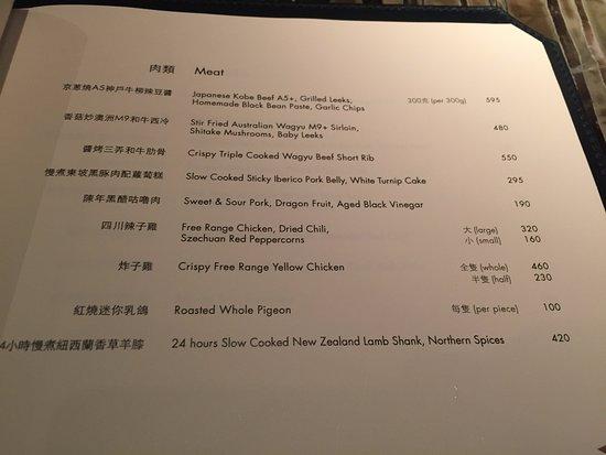 Menu Main dinner dishes at Dim Sum menu at Mott 32 - Picture of Mott - menu