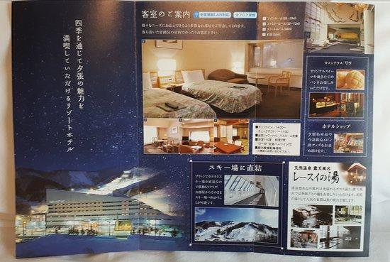 hotel resort brochure - Picture of Hotel Mount Racey, Yubari