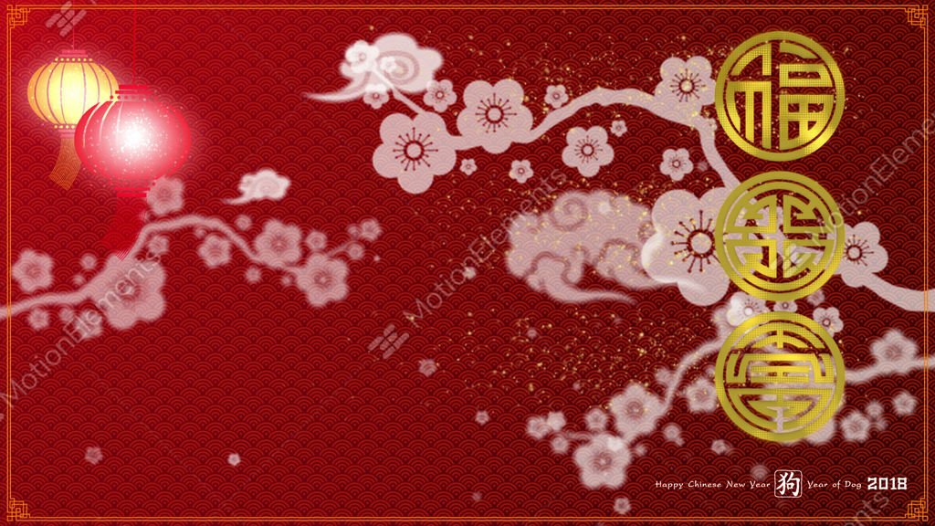 chinese new year background decorations year of dog stock animation
