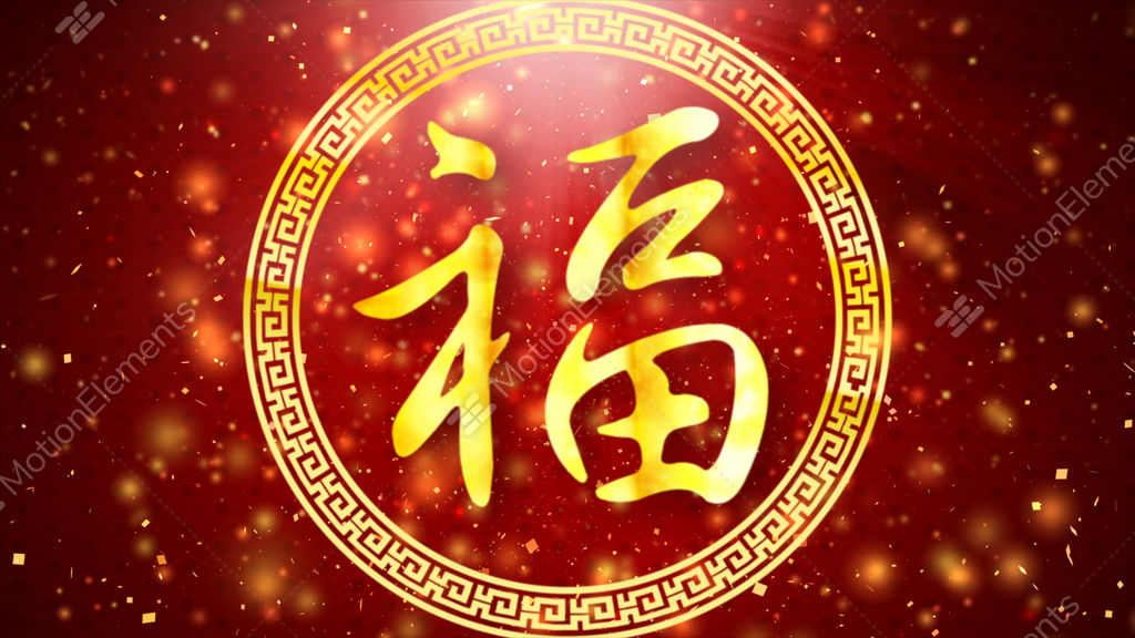4K Animation Red Chinese New Year Background With FU Word Stock