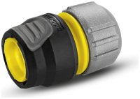 Flat Garden Hose 50 Ft Flat Hose And Spray Nozzle With ...