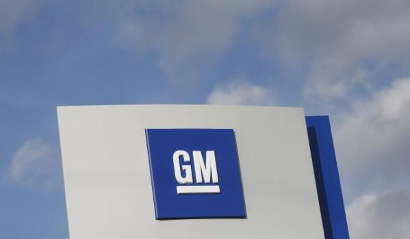 General Motors Warren Transmission Operations Plant in Warren, Michigan, 2015. REUTERS
