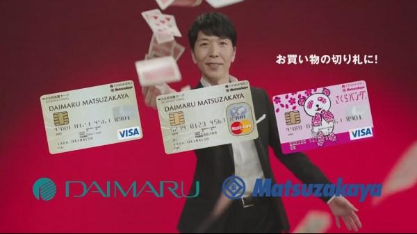 Tomo Maeda Top Image