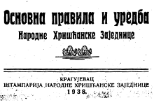 NHZ-statut-1938