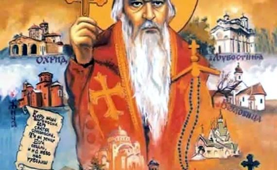 Sveti Nikolaj Z