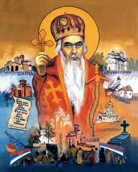 Свети Николај Србски