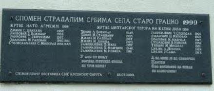 убиство србских жетелаца