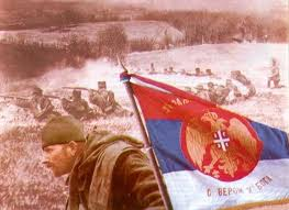 srbski vojnik