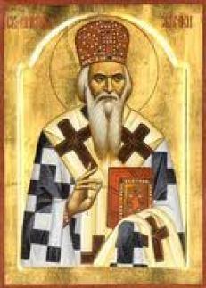 Св. Николај Србски