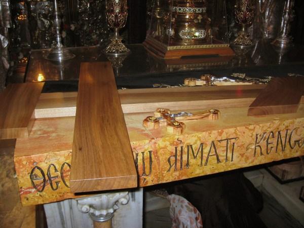 Izrael Osveštavanje Krsta na Golgoti 0002