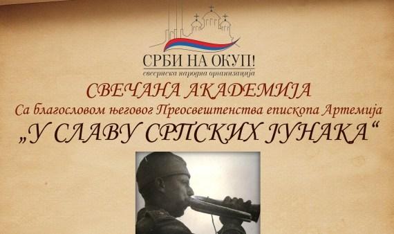 Svečana Akademija SNO U slavu srbskih junaka