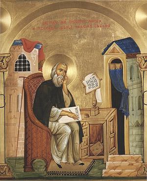 Sveti Ignatije Brjančaninov 0003