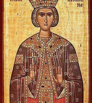 Sveta velikomučenica Ekaterina