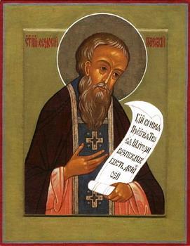 Sveti Prepodobni Teodosije Kijevo Pecerski