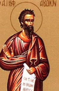 Sveti Prorok Avdija