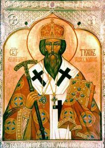 Sveti Tihon Zadonski