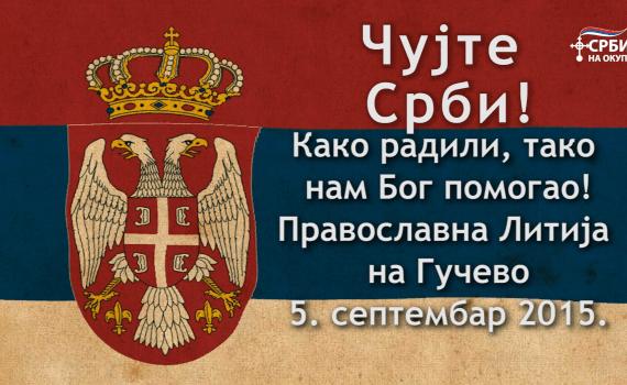 Čujte Srbi! - Pravoslavna Litija na Gučevo snimak