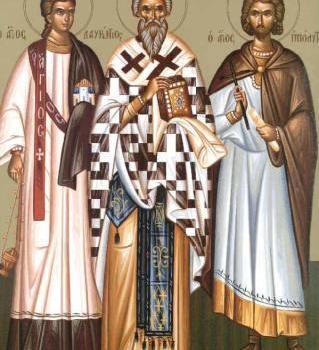 Sveti Lavrentije