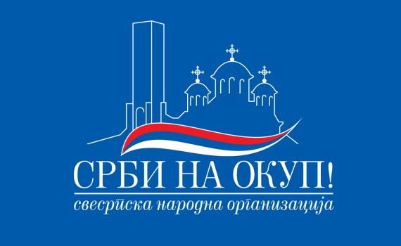 SNO Srbi na okup LOGO plavi