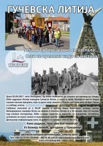 Гучевска Литија 2017 плакат 0002