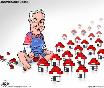 Osama Hajjaj - Abu Mahjoob Creative Productions - Netanyahus Favorite Game - English - lego,netanyahu,game