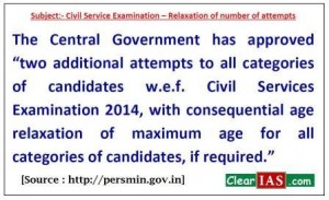 Number of attempts for UPSC Civil Services Exam