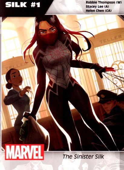 Marvel (12)