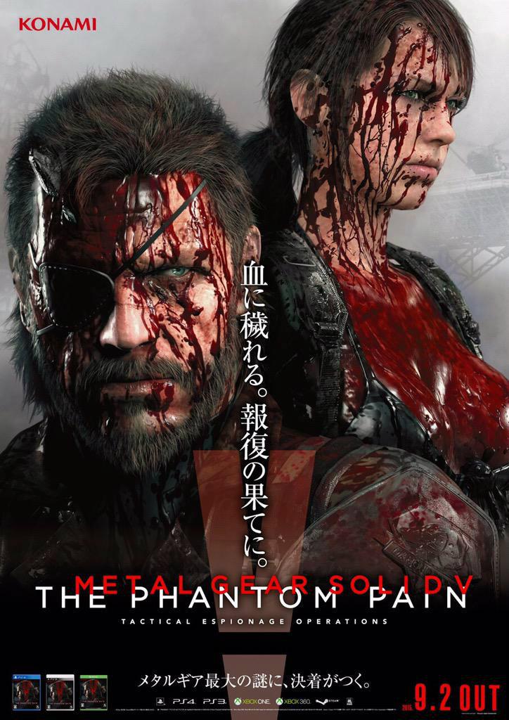 Bloody MGSV poster