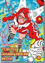 TGS Poster (3)
