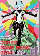 TGS Poster (5)