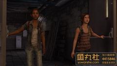 TLOU PS4 (3)