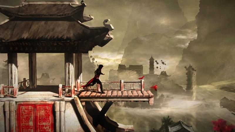 ACU China 2
