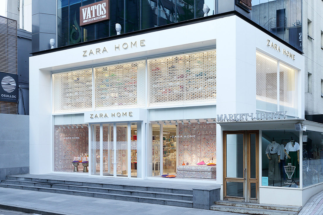 Zara Home Inditex To Fold Zara Home Into Zara News Retail 1078608