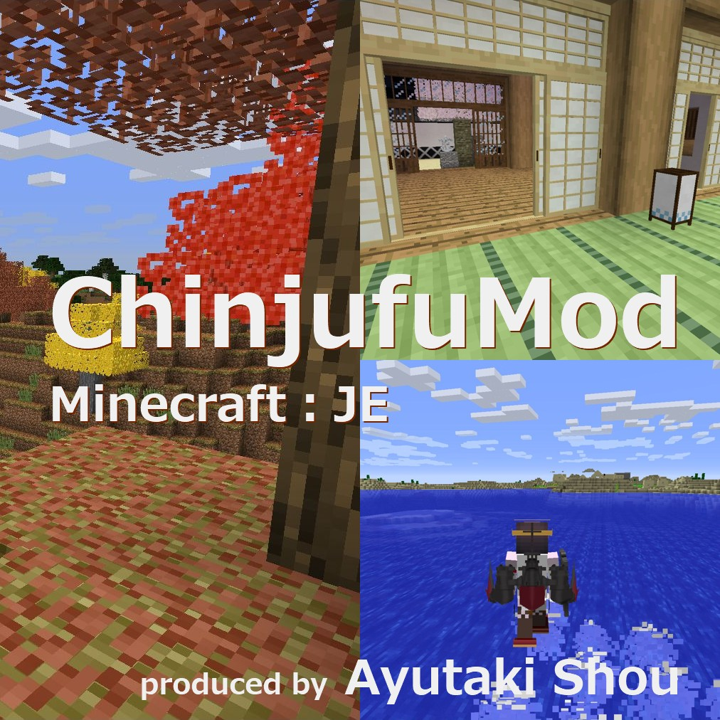 Minecraft Kitchen Mod 1.12.2 Overview Chinjufumod Japaneseblock Mods Projects