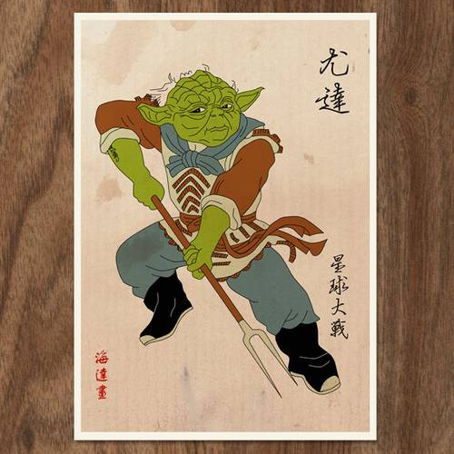Art Illustration The Star Wars Poster Set Inspired By Ancient Chinese