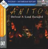 Anito Defend A Land Enraged