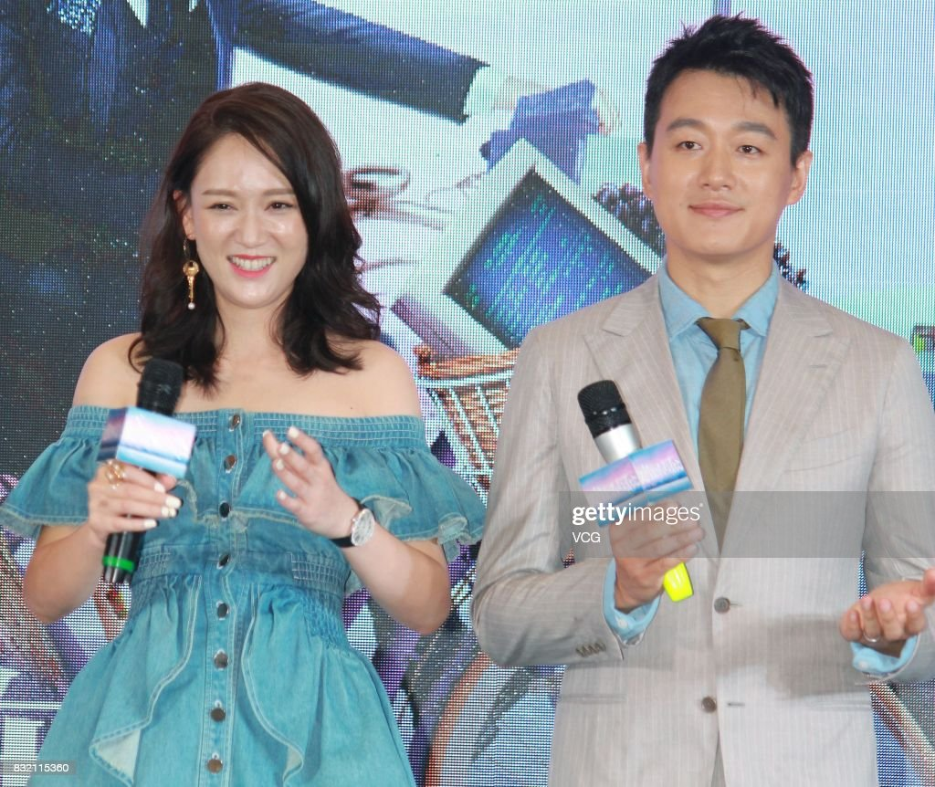 Joe Chen Actor Dawei Tong And Actress Joe Chen Attend The Press Conference