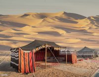 Bedouin Tent In The Desert Stock Photo
