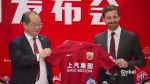 China's communist government to put an end China's top soccer teams' to big spending
