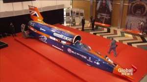 Fastest race car on earth unveiled in London