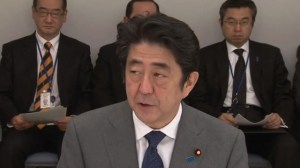 Japanese prime minister holds emergency meeting to discuss hostage situation